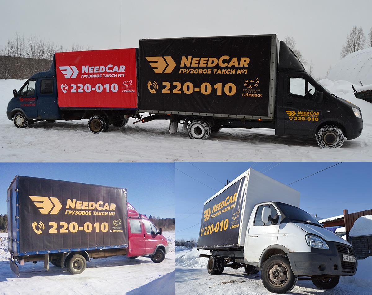 Логотип Виртуальной России на грузовых такси NeedCar.