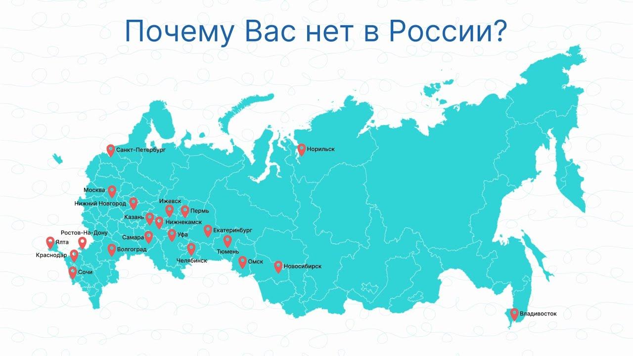 Видеоролик об Игре Виртуальная Россия